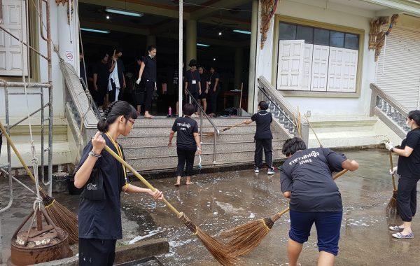 กิจกรรมบำเพ็ญประโยชน์ทำความสะอาด