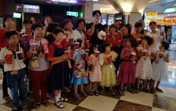 วันที่ 1 ก.พ.61 นำเด็กจำนวน 30 ราย พร้อมเจ้าหน้าที่ ชมภาพยนตร์เรื่อง 9  ศาสตรา ที่โรงภาพยนตร์เอสพลานาสแคราย