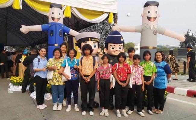 วันเด็กกองบัญชาการกองทับไทย 2