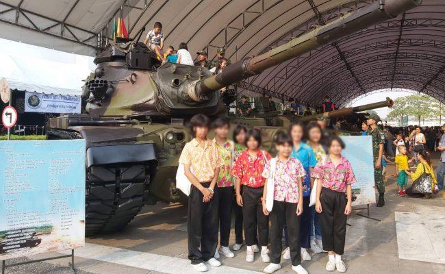 วันเด็กกองบัญชาการกองทับไทย 3