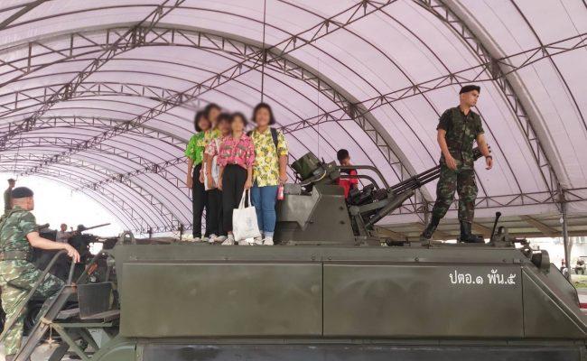 วันเด็กกองบัญชาการกองทับไทย 4