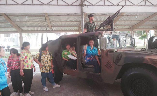 วันเด็กกองบัญชาการกองทับไทย 5