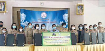 CSR เพื่อสังคม รพ.รามาธิบดี